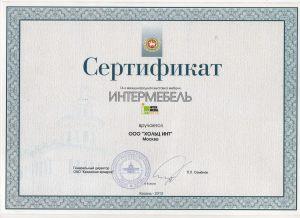 2 Батайск