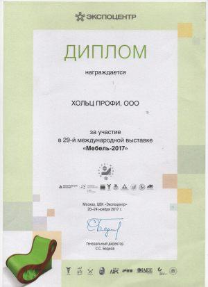4 Батайск